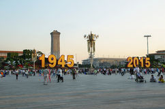 People in Tian'anmen Square Royalty Free Stock Images