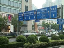 People, traffic and architecture of Shanghai city stock video footage
