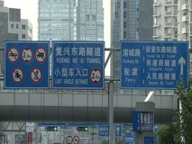 People, traffic and architecture of Shanghai city. China stock footage