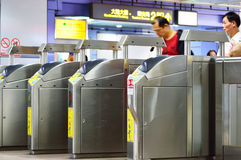 People transiting Sun Yat-sen station, Taipei Stock Images