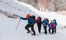 People traveling in mountains Royalty Free Stock Photography