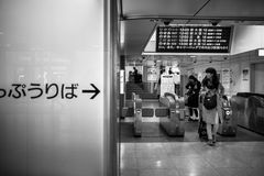 People traveling by very popular Tokyo Metro in the capital of Japan. Stock Photo