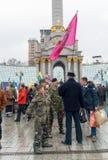 People in uniform in the center of Kiev. Stock Photo