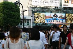 People using Shibuya's scramble crossing Stock Images