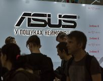 Asus booth at CEE 2017 in Kiev, Ukraine Stock Images