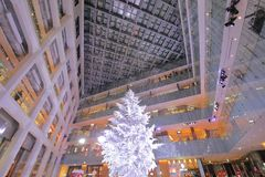 Kitte shopping mall Christmas tree Tokyo Japan royalty free stock photo