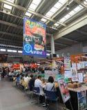 Maizuru Tore Tore center fish market Kyoto Japan. People visit Maizuru Tore Tore center fish market stock photo