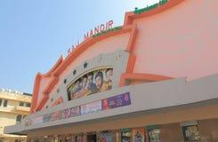 Movie cinema theatre Jaipur India royalty free stock photos