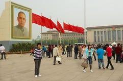 People visit Tiananmen Square in Beijing, China. Royalty Free Stock Photos