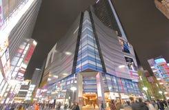 Toho Cinemas movie theatre Shinjuku Tokyo Japan royalty free stock image