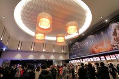 Toho Cinemas movie theatre Shinjuku Tokyo Japan royalty free stock photography
