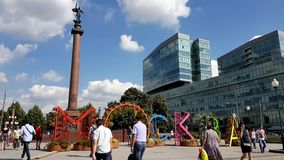 People visit Tsvetnoy Boulevard stock video