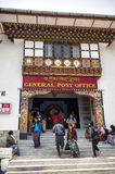 People visiting the busy General Post Office building at capital city Thimpu Royal Govt of Bhutan. Stock Photos