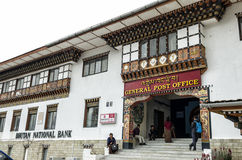 People visiting the busy General Post Office building at capital city Thimpu Royal Govt of Bhutan. Stock Image