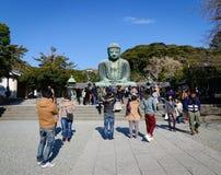 People visiting the Giant Buddha (Daibutsu) in Kamakura, Japan Royalty Free Stock Photos