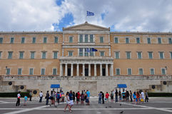 People visiting the greek parliament Royalty Free Stock Photos