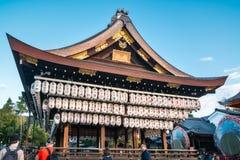 People visiting Yasaka Shrine Maidono at Maruyama Park in Kyoto. Kyoto, Japan -November 2, 2018: People visiting Yasaka Shrine Maidono in Maruyama Park in Gion royalty free stock image