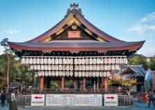 People visiting Yasaka Shrine Maidono at Maruyama Park in Kyoto. Kyoto, Japan -November 2, 2018: People visiting Yasaka Shrine Maidono on a beautiful autumn day royalty free stock photos