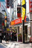 People waiting in line for pachinko opening Royalty Free Stock Images