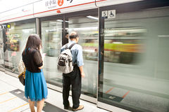 People waiting for train in Hong Kong underground Royalty Free Stock Image
