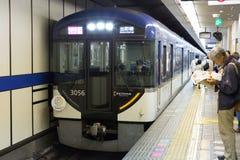 Keihan Railway Yodoyabashi Station in Osaka, Japan Royalty Free Stock Photo