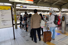 People waiting for the train at station in Nagoya, Japan Stock Image