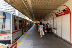 People Waiting For Train In Vienna International Centre Subway Station Royalty Free Stock Photo