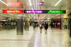 People Waking In Tunnel Underground Metro For Subway Station Transfer Royalty Free Stock Photo