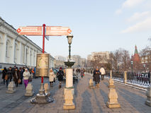 People walk in Moscow at Christmas Stock Image