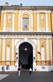 People walk in Moscow Kremlin. UNESCO World Heritage Site. Royalty Free Stock Images
