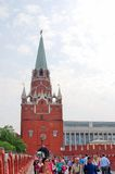 People walk into Moscow Kremlin. UNESCO World Heritage Site. Royalty Free Stock Images