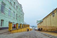 People walk in pecherska lavra Stock Photos