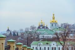 People walk in pecherska lavra Stock Photo
