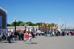 People walk to the Gorky park to celebrate Victory Day. Royalty Free Stock Photos