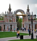People walk in Tsaritsyno park in Moscow. Color photo royalty free stock images