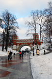 People walk in Tsaritsyno park in Moscow Stock Image