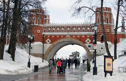 People walk in Tsaritsyno park in Moscow in winter Royalty Free Stock Photo