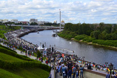 People walk on Tura River Embankment in Tyumen. July 30, 2016. Royalty Free Stock Images