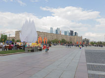 People walk in Victory Park, Moscow stock photo