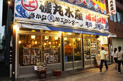 People walking at fornt of Japanese seafood local restaurant at royalty free stock photography