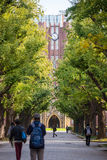 People walking in front of Tokyo University building Royalty Free Stock Photos
