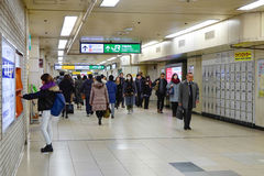 People walking at the JR station in Kyoto, Japan Stock Photos