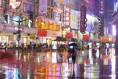 People walking at the Nanjing Road Royalty Free Stock Images