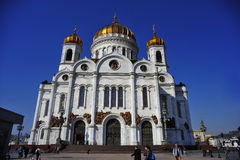 People walking near Cathedral of Christ the Saviour Royalty Free Stock Photography