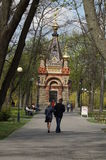 People walking in the Park the city of Gomel Royalty Free Stock Photos