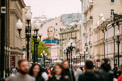 People walking in Red Square in Moscow, Russia Royalty Free Stock Images