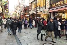 People walking on street in Chinatown, Yokohama, Japan Stock Photo