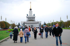 People walking on the street. Moscow, Russia. Stock Photos