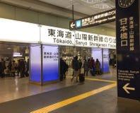 People walking at the Tokyo Main Station Royalty Free Stock Photo