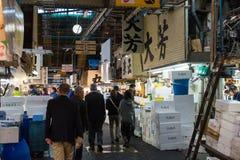 People walking in Tsukiji fish market Royalty Free Stock Image